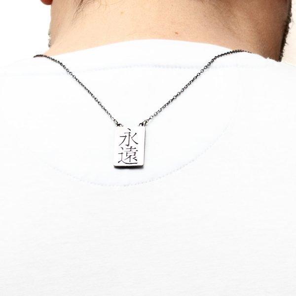Collar de plata escapulario Ángel y Demonio Eleven (Copy)